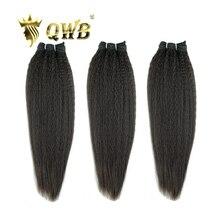 QWB משלוח חינם קינקי ישר 3 צרור/הרבה 12 ~ 22 Professional יחס שיער ברזילאי לא מעובד טבע צבע שיער טבעי הארכת