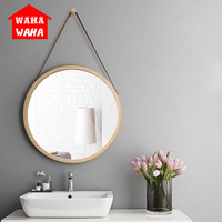 Vintage Round/Square Mirror Makeup Mirror Wall Hanging Decoration Retro Handmade Simple Wall Ornament Creative Circular Mirror