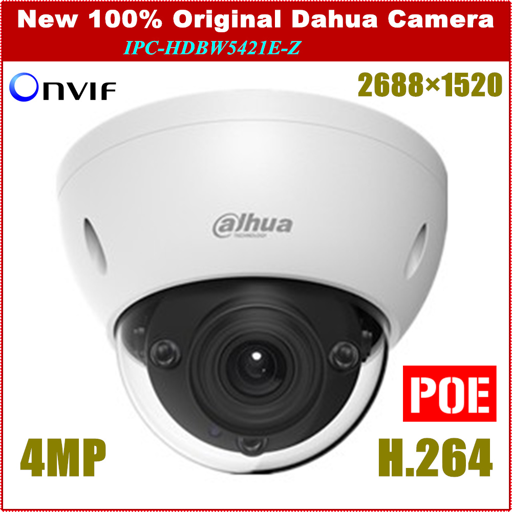 Newest Dahua IPC HDBW5421E Z IR Full HD 4MP Network Varifocal Motorized Lens Dome IP Camera