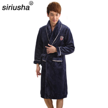Siriusha80 Winter Womens Section Thicker Paragraph Flannel Lingerie Robe Coral Cashmere Home Essential Fabric Soft and Skin