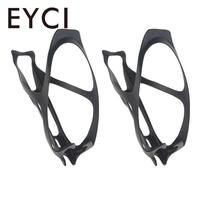 2 Pcs Lot Carbon Matte MTB Road Mountain Bike Bicycle Water Bottle Cages Cycling Bottle Holder