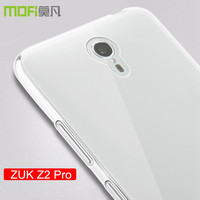 ZUK Z2 Pro case silicon cover MOFi original Lenovo zuk z2 pro case cover soft TPU back coque phone cases z2 pro capas 5.2 inch