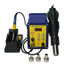 2 in 1 SMD hot air soldering stations YAXUN 878D+ Automatic bga Rework Station