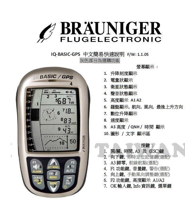 Altimètre paramoteur de parapente à aile Delta-GPS Brauniger IQ dispositif de base/GPS - 2