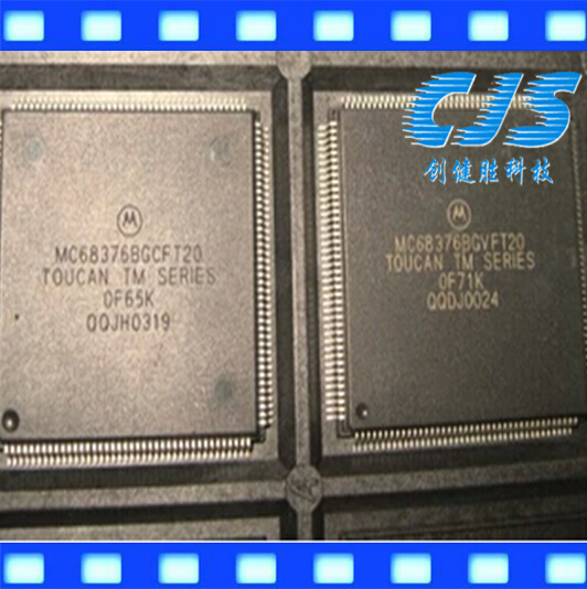 The original 2PCS MC68376BGCAB20 MC68376BGMFT20 MC68376BGCFT20 MC68376ACFT20,Quality assurance