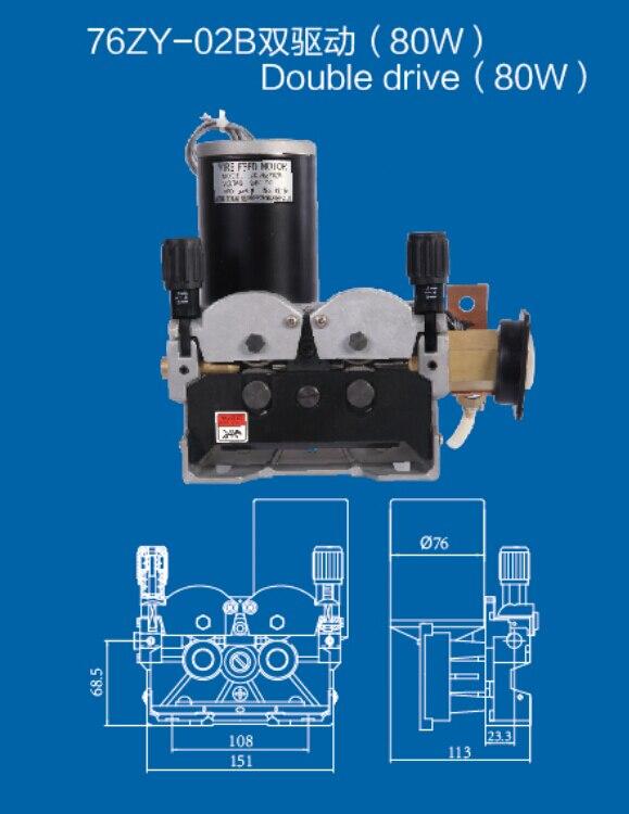 76ZY-02B Mig chargeur de fil moteur alimentation Machine DC24 1.0-1.2mm 2.0-18 m/Min 1PK pour MIG MAG Machine à souder JINSLU SALE1