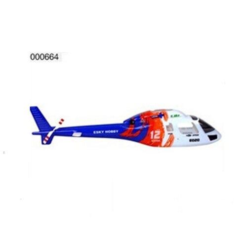 000664 EK1-0378 Esky Big Lama Cabin set canopy E-sky E020 E515 Fuselage . Free Shipping