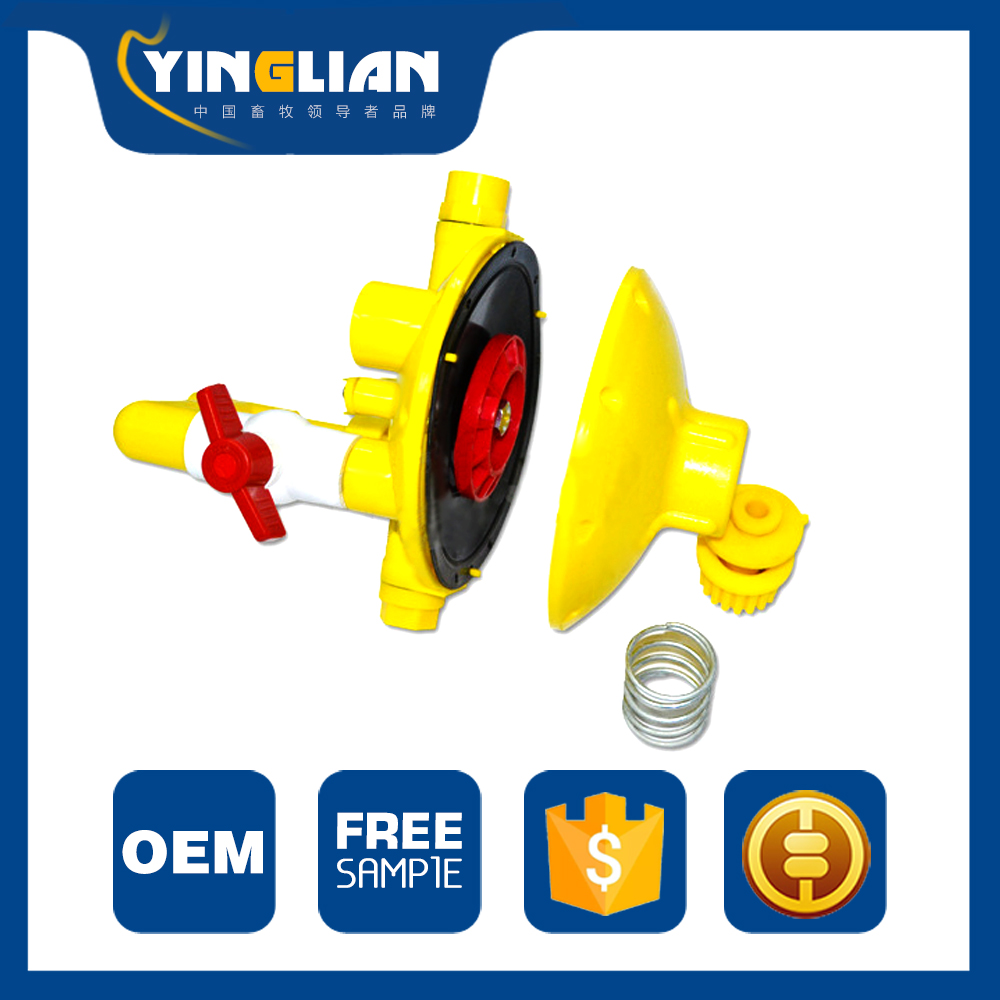 Poultry Farm Equipment Poultry Water Pressure Regulator Nipple drinker for chicken Quail with drip catcher hv3n chicken coop kit