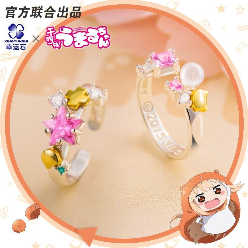 [UMARU CHAN] Anime Mangá Papel Himouto Umaru-chan 925 Anel De Prata esterlina Anel de Dedo Para As Mulheres Novas chegada 2018