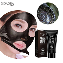 suction black mask deep cleansing nose blackhead remover facial head acne mud face beauty skincare bioaqua