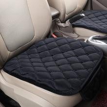 1 חתיכה חדש רכב מושב מכסה מגן מחצלת אוטומטי כרית מושב קדמית Fit ביותר כלי רכב מושב מכסה החלקה להתחמם רכב מושב כיסוי