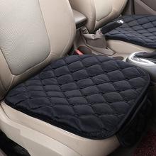 1 sztuka nowy pokrowiec na siedzenie samochodu mata Auto poduszka na przednie siedzenie pasuje większość pojazdów pokrowce antypoślizgowe utrzymać ciepłe pokrycie siedzenia samochodu tanie tanio LCRTDS Jesień I Zima Poliester CN (pochodzenie) 50cm Pokrowce i podpory 0 22kg Podstawową Funkcją Seat Covers Supports