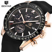 2018 BENYAR Brand Men Sport Chronograph Silicone Strap Watches All poi
