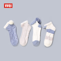 VVQI autumn\winter 4\pairs socks women extra thick coral velvet Short tube socks floor socks cute Sleep Warm girl Kawai socks