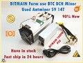Se Antminer S9 14TH con BITMAIN APW3 + + 1600 W fuente de alimentación Asic BTC BCH minero mejor que S9 S11 s15 T15 T9 WhatsMiner M3