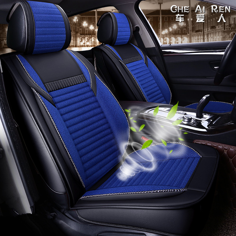 5Seats( Front+Rear) Car Seat Covers For Audi Toyota Honda