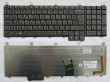 New keyboard for Dell Alienware M18X R1 R2 M17X R1 R2 M17X R3 R4 CANADIAN FRENCH/Deutsch German/UK/US GREEN RIBBON