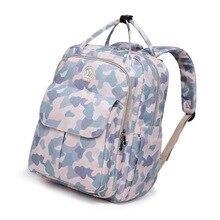 Fashion Mummy Maternity Diaper Nappy Bag Large Capacity Baby Travel Backpack Designer Nursing Bag For Baby Care Diaper Bag