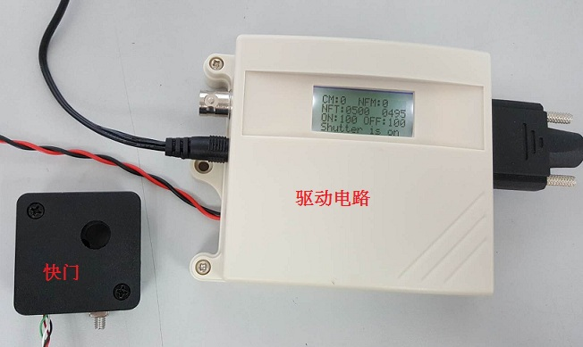 Obturateur optique d'obturateur optique d'obturateur motorisé à grande vitesse