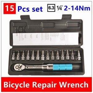 Image 4 - MXITA  1/4inch 1 25NM Click Adjustable Torque Wrench Bicycle Repair tools kit set tool bike repair spanner hand tool set