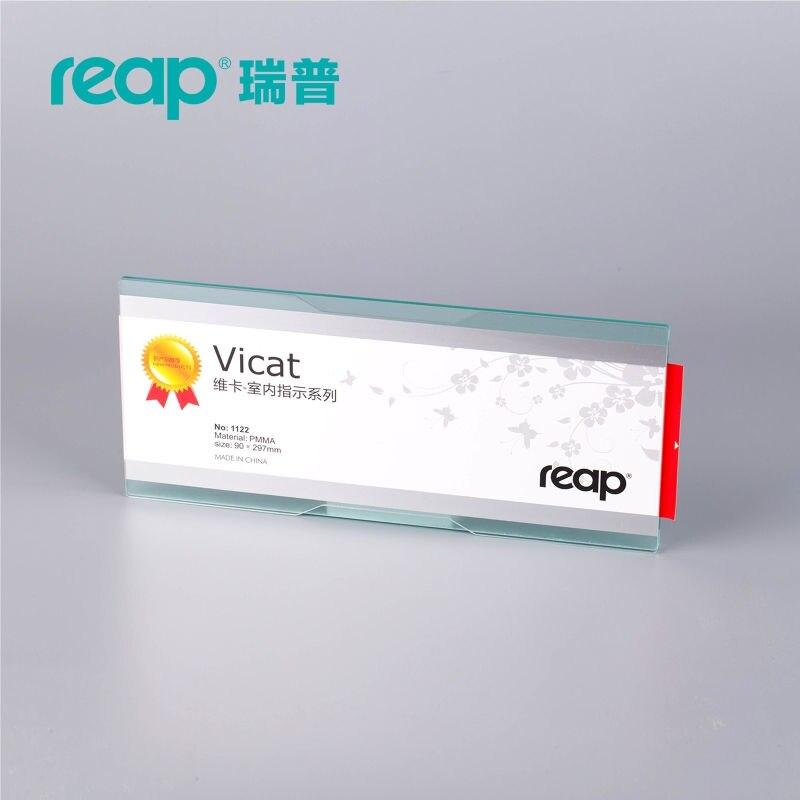 5-Pack REAP 3122 Вика Arylic 297*90 мм пейзаж Закрытый горизонтальный настенный держатель знака информационный дисплей плакат знак двери