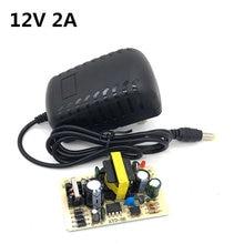 Универсальный адаптер питания 100 240 В переменного тока 12
