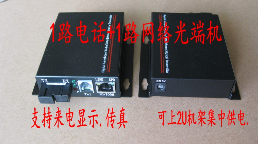 1-way Telephone+1-way Network Optical Terminals1-way Telephone+1-way EthernetNetwork Telephone Transceiver FC SC1-way Telephone+1-way Network Optical Terminals1-way Telephone+1-way EthernetNetwork Telephone Transceiver FC SC