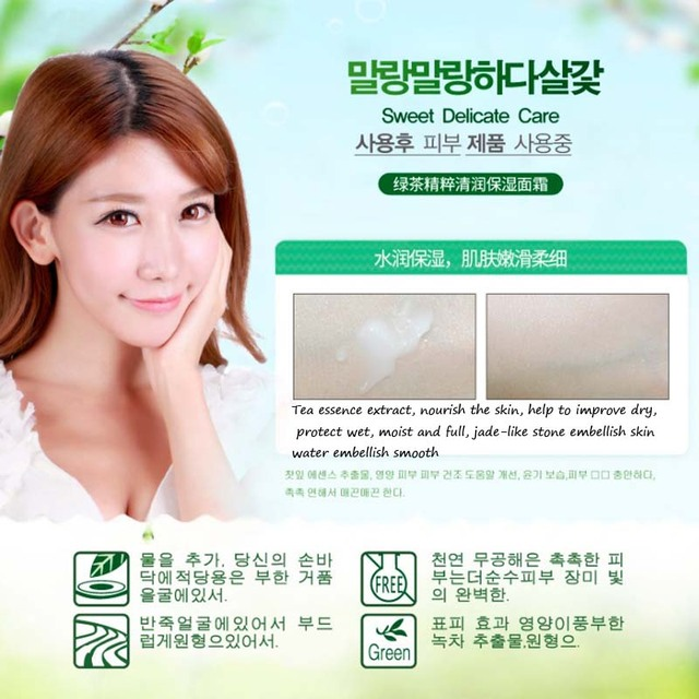 Green Tea Essence Face Cream Moisturizing Whitening Anti-aging Anti wrinkle snail shells slip supple Day Cream Face Care