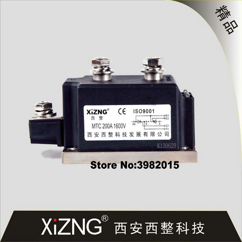 High Quality XIZNG Bridge Rectifiers Single Phase MTC 200A 1600V
