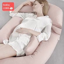 babycare Pregnant Women Pillows Stomach Lift Waist Side Sleeping Artifact Multi-function Pregnancy U-shaped Pillow