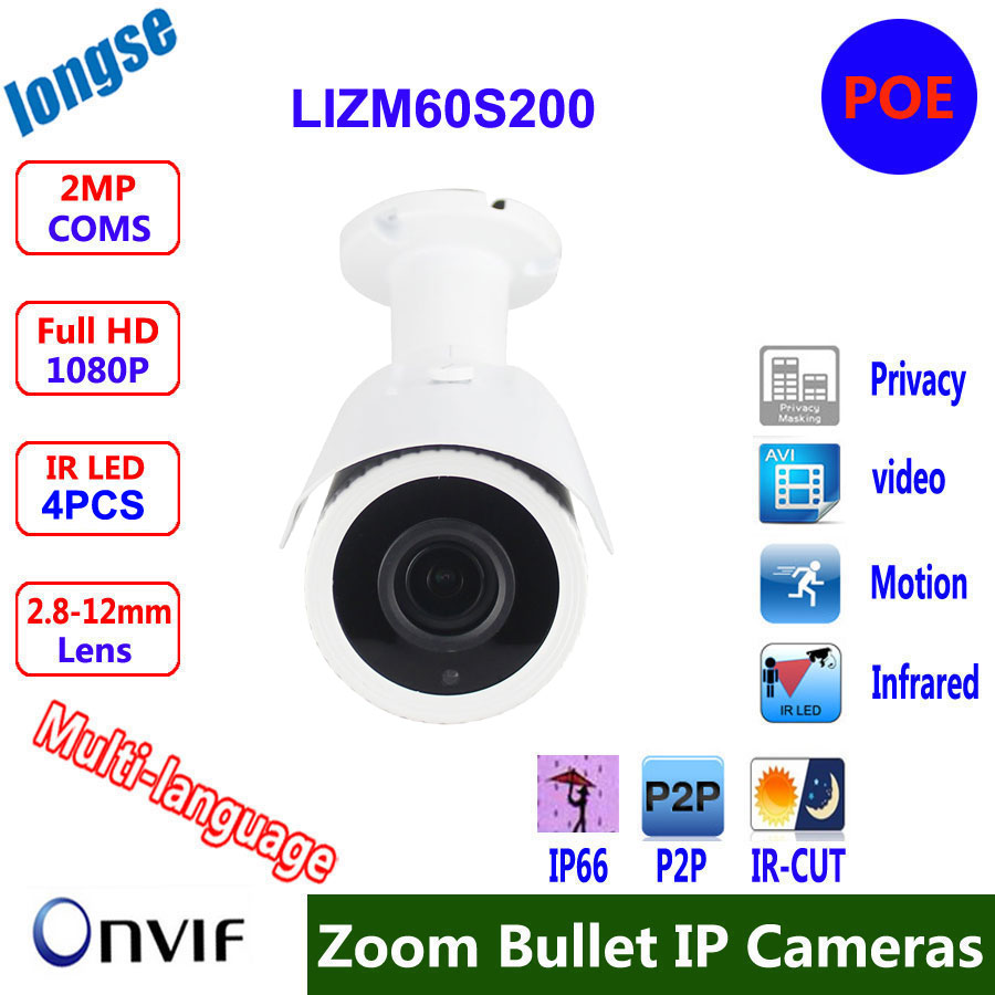 Onvif CCTV Security IP Camera Outdoor 2mp 1080p Full HD VariFocal 2.8-12MM lens IR Night vision Network Bullet  Camera