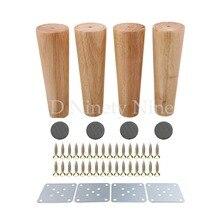 Madera de roble Natural confiable 180x58x38mm patas de madera para muebles forma de cono Feets de madera para armarios suave para mesa Set de 4