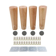 Natural Oak Wood Reliable 180x58x38mm Wood Furniture Leg Cone Shaped Wooden Feets for Cabinets Soft Table Set of 4