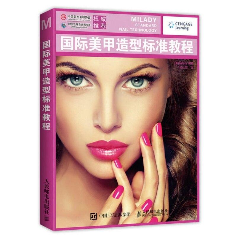 New Hot 1pcs Fun Fingertip Art Milady Standard Nail Technology Chinese Edition Nail Art Textbook From Beginner To Professor