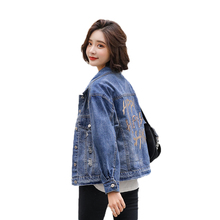 2019 Spring Denim Jacket Autumn Women New Short Outerwear Slim Fashion Casual Coat Single-Breasted Hole Female Denim Jacket FC77 spring new pink white denim jacket women single breasted hole pearls bat sleeve female jacket coat casual jean jacket outerwear
