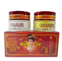Wholesale Lulanjina Spots Remover For Anti Spot With Refund Back And Whitening Cream Day Night 30g