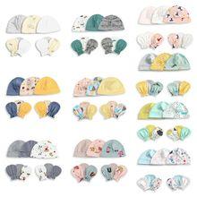 1 комплект, детские перчатки для мальчиков и девочек, унисекс, мягкая хлопковая кепка, перчатки с защитой от царапин, аксессуары для фото новорожденных
