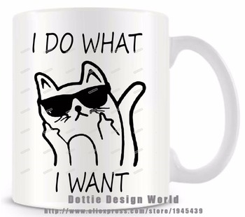 Online shop fluff you fluffin funny novelty travel mug ceramic seller recommendations i do what i want funny novelty travel mug 11oz ceramic white coffee tea milk cup negle Choice Image
