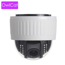 hot deal buy cctv dome surveillance camera night vision video audio recording ip camera wifi hd 1080p 2mp ptz zoom x5 with 128g sd card slot: