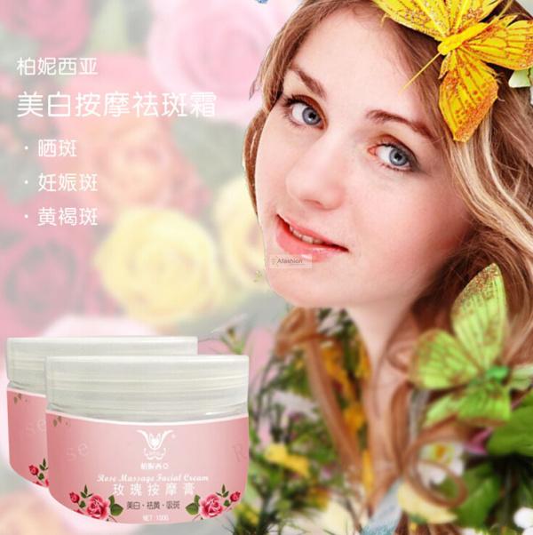 1 unid Rose Que Blanquea Hidratante 100g Crema de Cara cuidado de La Piel Personal regeneración producto envío gratis
