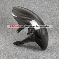 Front Fender in 100% Carbon Fiber for Suzuki GSXR 1000 2005 2008, GSXR 600 750 2006 2010