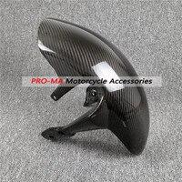Front Fender in 100% Carbon Fiber for Suzuki GSXR 1000 2005 2008, GSXR 600 750 2006 2010
