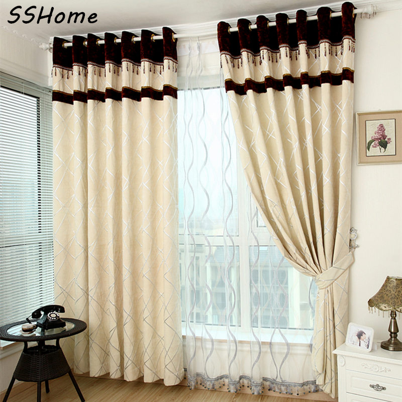Wisteria fabric quality finished product chenille curtain modern brief