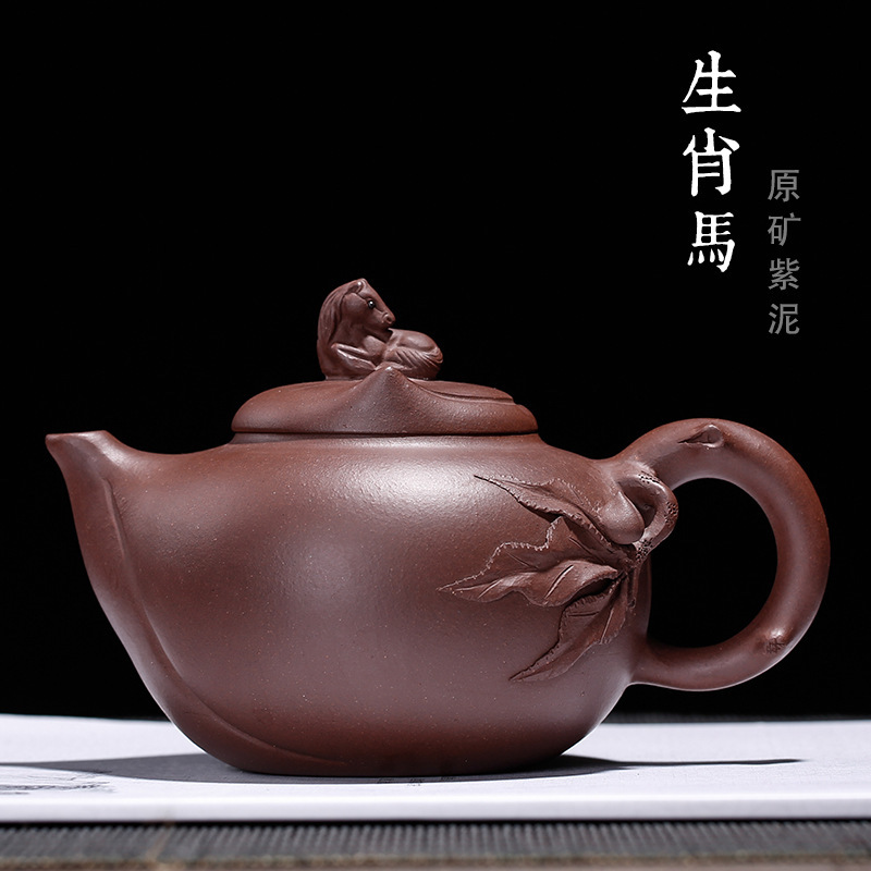 manufacturer supply ore horse zodiac purple clay pot pot of handmade tea set gift customization on a commission basismanufacturer supply ore horse zodiac purple clay pot pot of handmade tea set gift customization on a commission basis