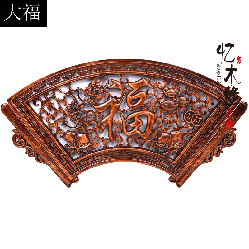Dongyang camphor wood crafts carving pendant fan hanging screen antique wood Chinese style living room decoration