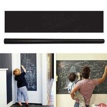 45*200 см черная доска, многофункциональная доска для обучения, доска для сообщений, наклейка на стену, наклейка на доску, съемная доска для мела