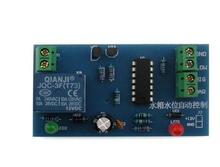 Tanque de água de controle automático de nível de água controlador automático de nível de Líquido Eletrônico pacote de reforma da formação peças do kit DIY