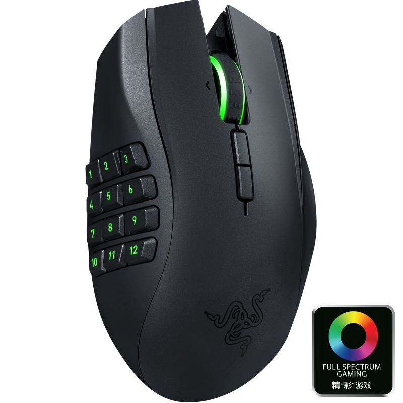 8200DPI Wired Gaming Mouse 17 Buttons Laser Mice Optical USB Gamer Computer Mouse High Quality