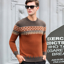 2017 New Autumn winter Brand clothing font b Men b font font b Sweaters b font