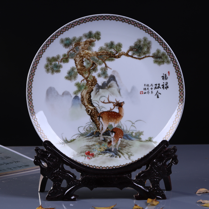 Jingdezhen Ceramic Decorative Plate Hanging Plate New Chinese Style Porcelain Art Appreciation Plate For Living Room Hotel